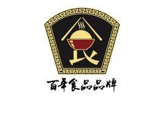 百年食品品牌簡介