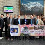 [香港食品委員會] 日本鳥取岡山5天考察團