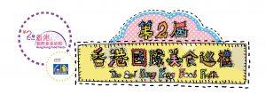 title logo-02