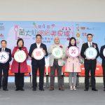 [香港食品委員會] 第4屆黃大仙繽紛美食墟