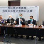[香港食品委員會] 有關食品供應記者會
