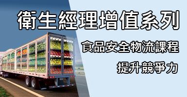 Wong Tai Sin Fun Food Market